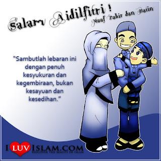 Bait Al-Muslim