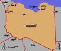 ليبيا..  يا نغماً في خاطري