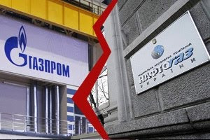 Газпром,Нафтогаз