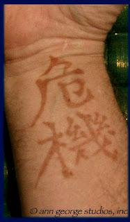 henna tattoo for men kanji henna