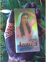 2008 Jamila Henna Powder