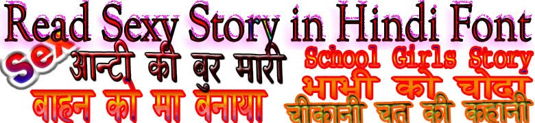 Read Most Valuable & Secret Story Here in Hindi
