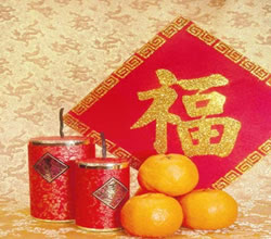 Asian new year, what is chinese new year, chinese new year culture, chinese new years food