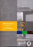 Snartemofunnene i nytt lys (2003)