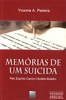 http://3.bp.blogspot.com/_974RpzMjL3U/TMprK6GmdfI/AAAAAAAAA2c/TdsRN9s81YM/s1600/memorias-de-um-suicida.jpg