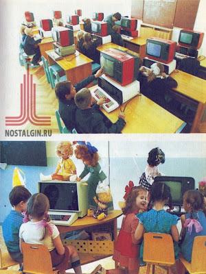 informatika_nostalgin_ru3+%5B640x480%5D.jpg