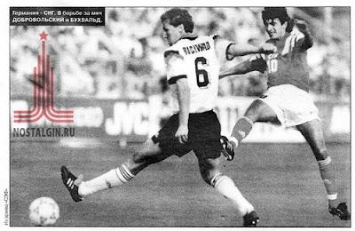 Футбол германия-ссср