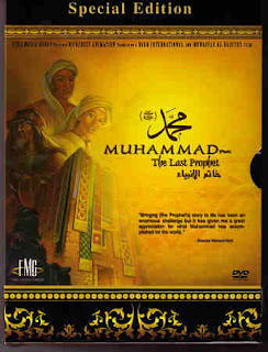 Download Section Muhammaddvd