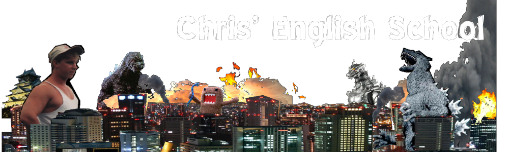 Chris' English School