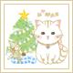 音樂聖誕樹