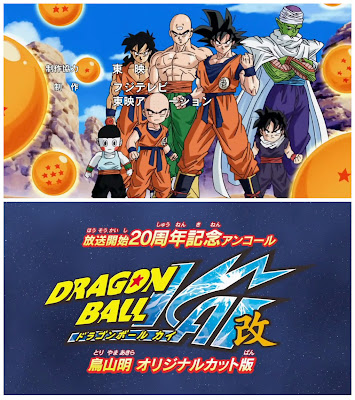 Assistir Dragon Ball Kai online- Legendado