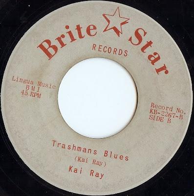 Kai Ray - I Want Some Of That / Trashman's Blues