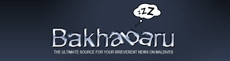 Bakhabaru: Maldives' Finest News Source