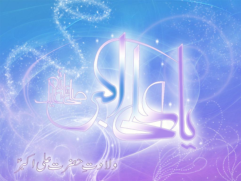 http://3.bp.blogspot.com/_9CmNQ6Axyos/TKcDhV4x70I/AAAAAAAAAF0/upoWVwSndtc/s1600/imam_hussain_a_s-normal.jpg