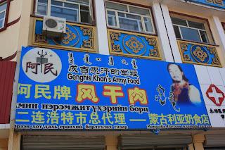 Gengis Kahn Army Food Store