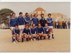 Δεκαετία του ΄80. Μια ποδοσφαιρική ομάδα αλλιώτικη από τις άλλες.
