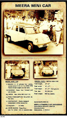Meera Mini Car India