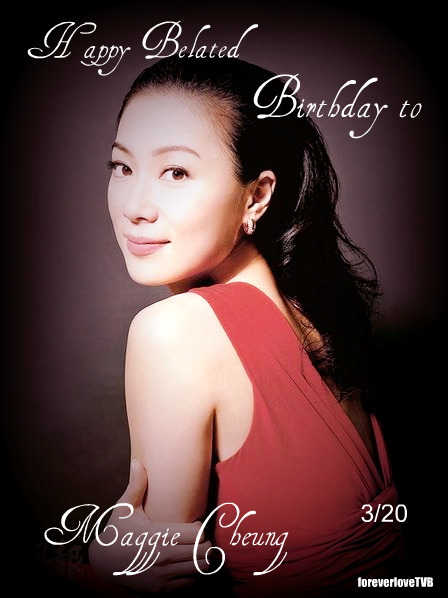 birthday greetings message. belated irthday greetings