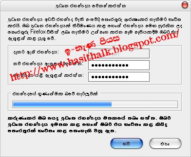 [change+password+copy.png]