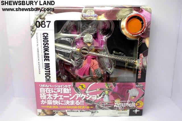 Chosokabe S Anchor Mori S Ring Blade