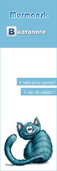 аватар для группы в контакте: