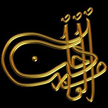 Sultan Murad Hüdavendigâr * Tuğra Metni: Murad bin Orhan