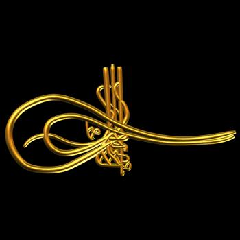 Sultan Üçüncü Murad * Tuğra Metni: Sah Murad bin Selim Sah han el-muzaffer daima