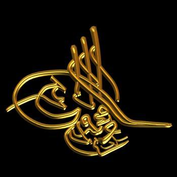 Sultan Abdülmecid * Tuğra Metni: Abdulmecid han bin Mahmud el-muzaffer daima