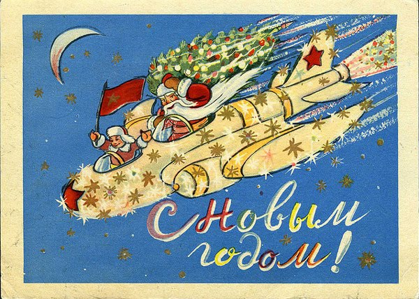 new year soviet cards part 02