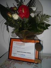Premiul meu