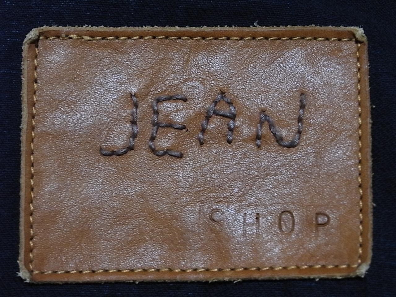 jeanshop blk jkt