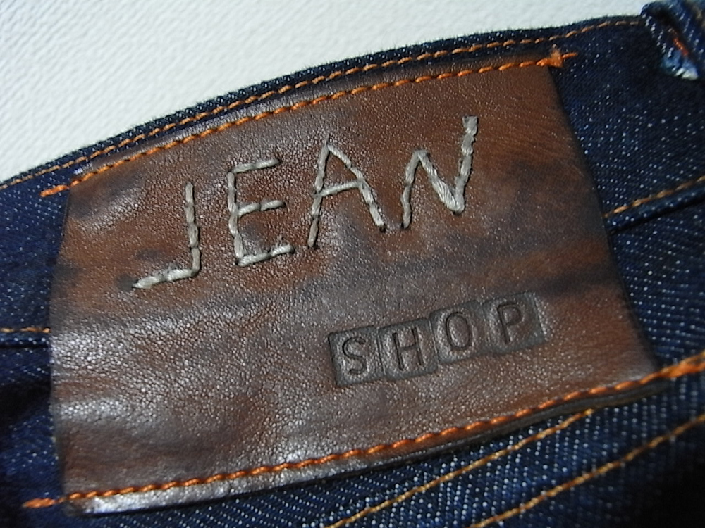 jean shop classic fit