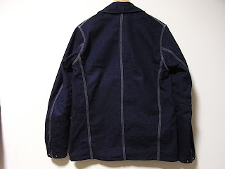 engineered garments denim engineer jacket
