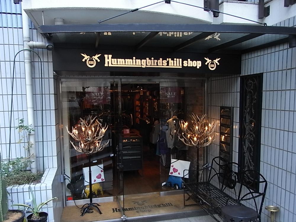 Hummingbirds' Hill Shop Tokyo