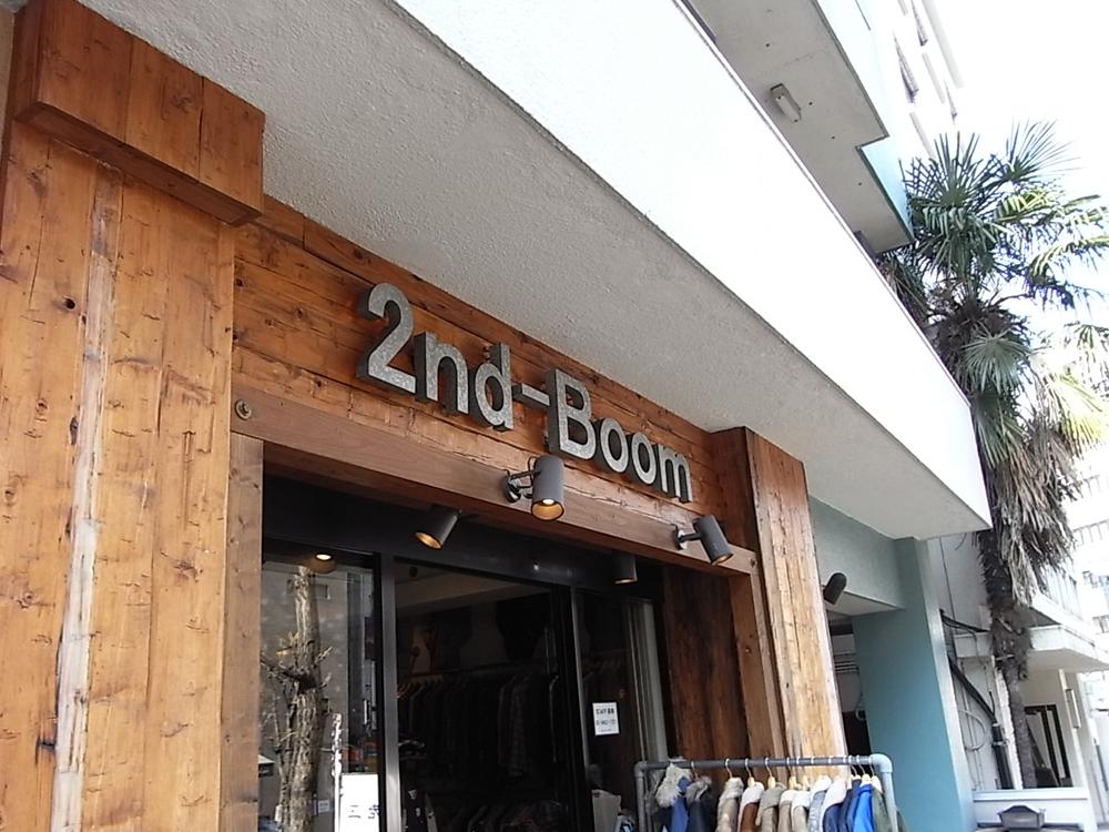 2nd-Boom Tokyo