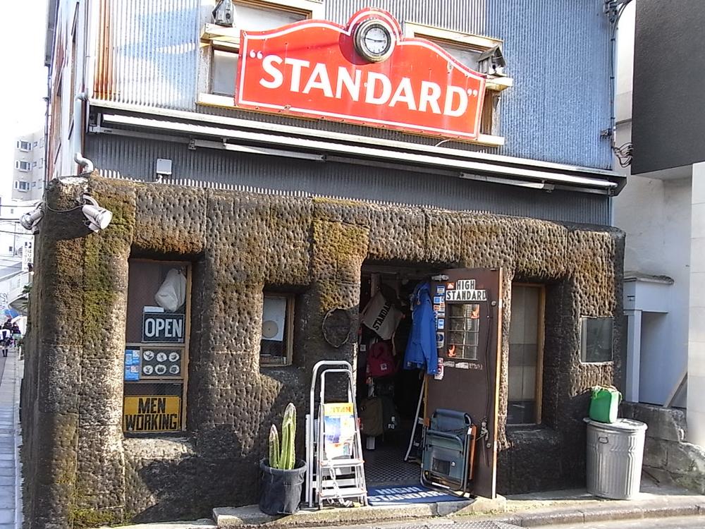 High Standard Tokyo