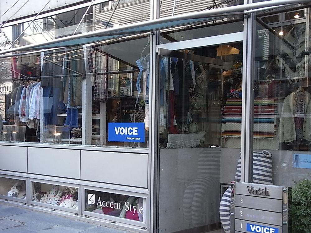 Voice Tokyo