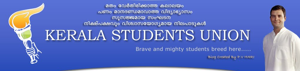 KERALA STUDENTS UNION , KSU