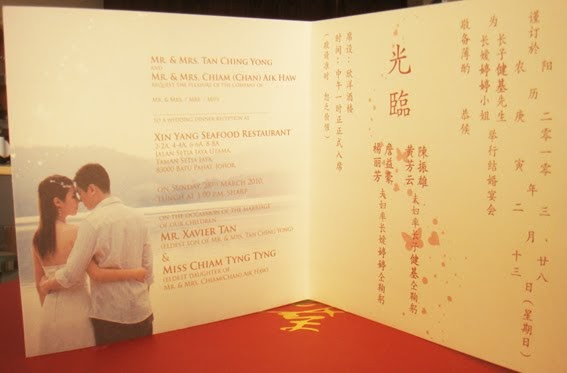 SOMETHING SPECIAL TO YOU Malaysia Wedding One Stop Shop Wedding Invitation Card Service In PJ