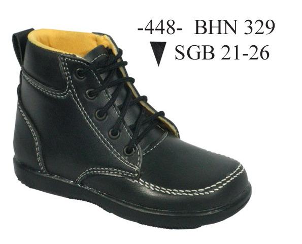 Sepatu Anak Model 448B