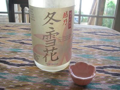koshino tousetsuka