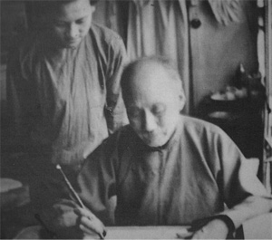 Huang Binhong, Modern Visionary