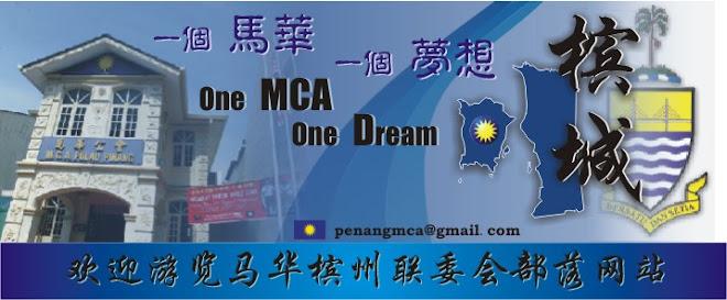 Penang MCA