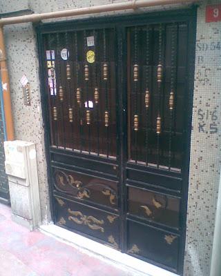 Demir Bina Giriş Kapıları
