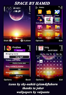 Space by Hamid Nokia s60 v3 theme
