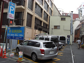 "Tokyo's ""coin parking lots"""