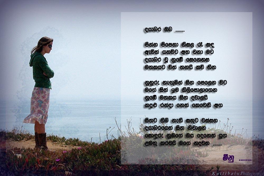 literary organization tv makar sankrantii sms in lyrics sinhalaenglish