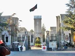 Afghan Politics & Governance