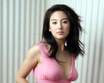 Asian Beautiful Chinese Girl