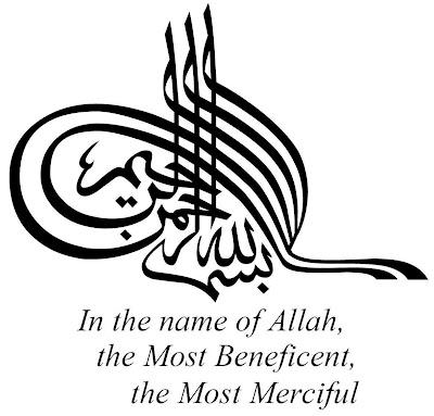 Kumpulan Foto Gambar Islami Lukisan Kaligrafi Islami Bahasa Inggris Koleksi Gambar Lengkap